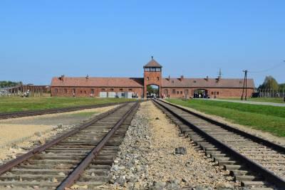 Torgebäude des Konzentrationslager Auschwitz